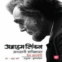Abraham Lincoln Anjani Shakshiyat - Dale Carnegie