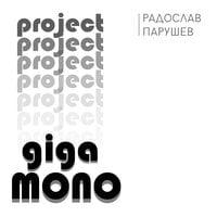 Project GiGaMono - Радослав Парушев
