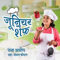 Junior chef S1E1 - Runa Ashish