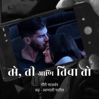 To, Ti Aani Ticha Toh - Gauri Patwardhan