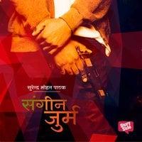 Sangeen Jurm - Surender Mohan Pathak