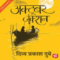 October Junction - Divya Prakash Dubey