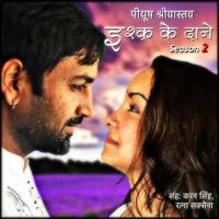 Ishq Ke Daane S02E01 - Peeyush Shrivastava