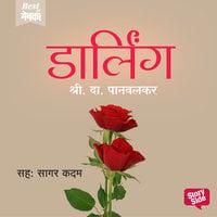 Darling - Shri.Da.Panvalkar