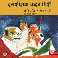 Tulsidas Chandan Ghise - Harishankar Parsai