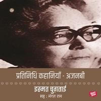 Pratinidhi Kahaniya Ismat Chugtai Story 11 - Ajnabi - Ismat Chugtai