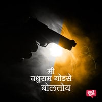 Mi Nathuram Godse - Pradeep Dalvi