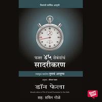 Phakta 45 Sekandacha Saadarikaran - Don Fella