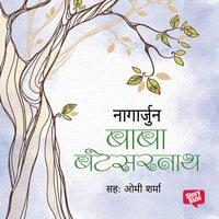 Baba Batesarnath - Nagarjun