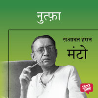 NUTFA - Sadat Hasan Manto