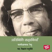 Pratinidhi Kahaniyan: Phanishwar Nath Renu - Phanishwar Nath Renu