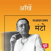 ANKHEIN - Sadat Hasan Manto