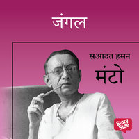 JUNGLE - Sadat Hasan Manto