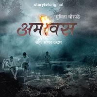 Amavas - Suchita Ghorpade