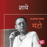 SAHAYE - Sadat Hasan Manto