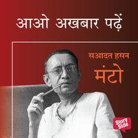 Aao Akhbar Pade - Sadat Hasan Manto