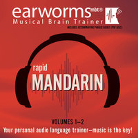 Rapid Mandarin, Vols. 1 & 2 - Earworms Learning