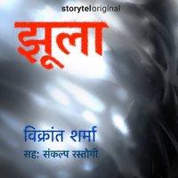 Jhoola - Vikrant Sharma