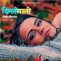 Dilliwali - Peeyush Shrivastava