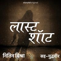 Last Shot - Nitin Mishra