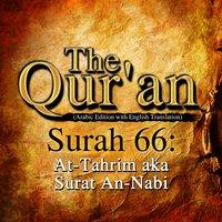 The Qur'an - Surah 66 - At-Tahrim aka Surat An-Nabi - Traditonal
