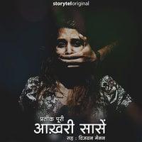 Aakhiri Saansein - Pratik Puri