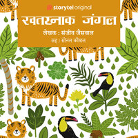 Khatarnak Jungle - Sanjeev Jaiswal