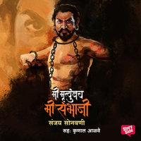 Mi Mrutunjay Mi Sambhaji - Sanjay Sonawani