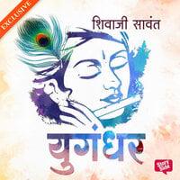 Yugandhar - Shivaji Sawant