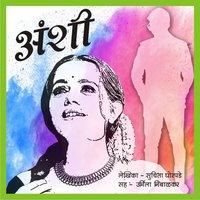 Anshi - Suchita Ghorpade