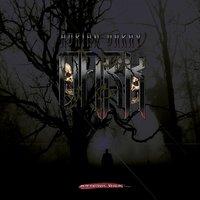 Dark - Adrian Daray