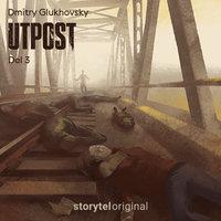 Utpost - E3 - Dmitry Glukhovsky