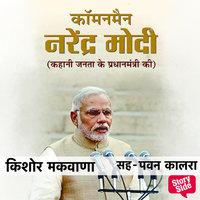 Common Man Narendra Modi - Kishore Makwana