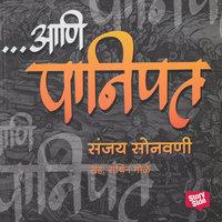 Aani Panipat - Sanjay Sonawani