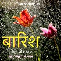 Barish - Peeyush Shrivastava