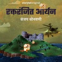 Raktranjit Aryan - Sanjay Sonawani