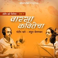 Sandeep Khare Selects Varasa Kavitecha S01E01 - Various