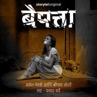 Bepatta - Jayesh Mestry /Shripad Joshi