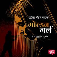 Golden Girl - Surender Mohan Pathak