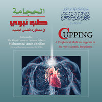 Cupping: A prophetical medicine appears in its new scientific perspective-الحجامة الصحيحة شفاء البشر - Mohammad Amin Sheikho