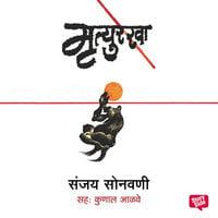 Mrutyurekha - Sanjay Sonawani