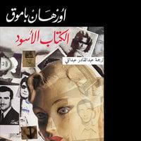 الكتاب الأسود - أورهان باموق