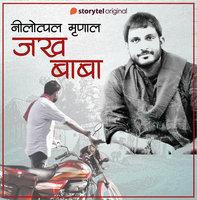 Jakh Baba - Nilotpal Mrinal