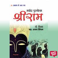 Ramayan ke Amar Patra Ram - Dr. Vinay