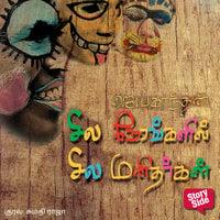 Sila Nerangalil Sila Manitharkal - Jayakanthan