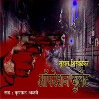 Operation Bullet - Suhas Shirvalkar