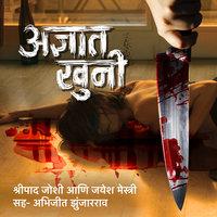 Adnyaat Khooni - Shripad Joshi, Jayesh Mestry