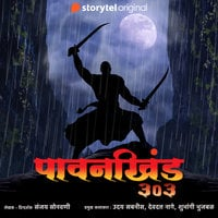 Pavankhind 303 - Sanjay Sonawani