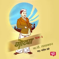 Gotya Part 2 - N.D.Tamhankar