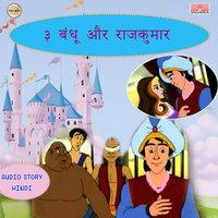 3 Bandhu Aur Rajkumar - Sukumar Roy